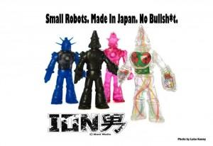 AOI toys - LOGO
