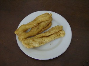 KEARJUN - Youzha food