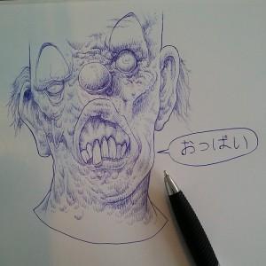 Stian Simensen - Sketch - 001